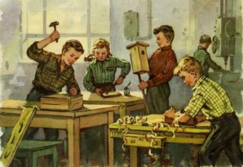 уроки труда в школе