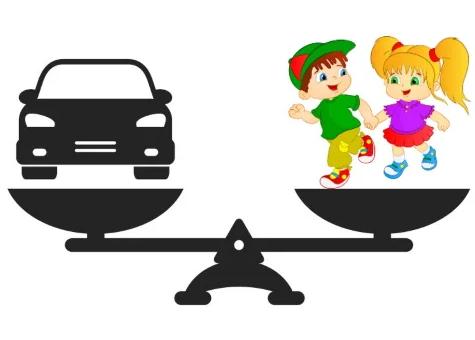 машина или дети